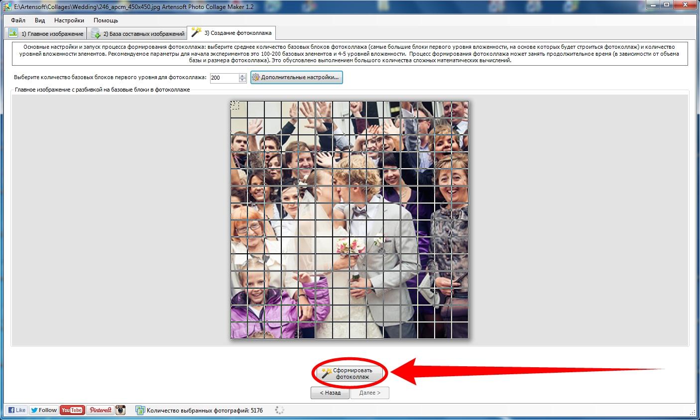 лучшая программа для редактирования фото в инстаграм