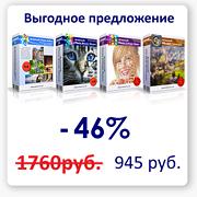 Покупка программ от Artensoft c хорошей скидкой